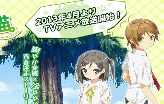 Divulgado comercial do Novo Anime HENNEKO!