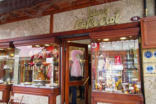 Şekerci Cafer Erol