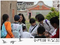 2013-小學生認識國家公園(0401)-11