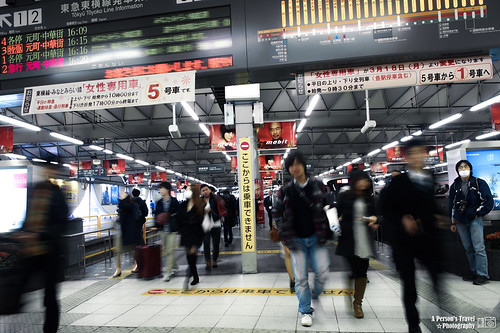 2013_Tokyo_Japan_Chap11_7