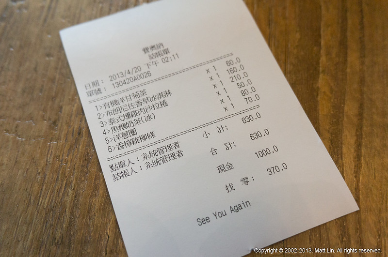 高雄KAOHSIUNG,高雄前鎮區美食,高雄美食 @小蟲記事簿