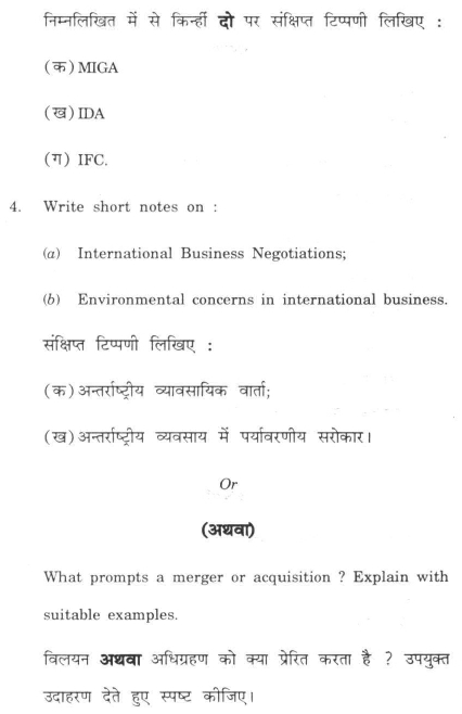 DU SOL: B.Com. (Hons.) Programme Question Paper - International Business - Paper XXV
