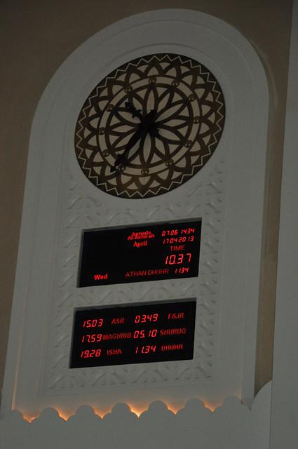 Grande Mosquée avril 2013 (12)