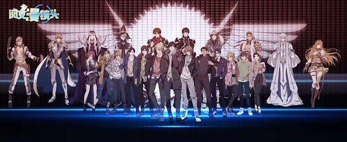 Tecent anuncia anime com tema voltado para E-Sports