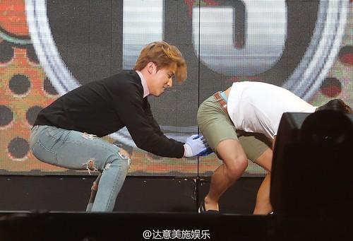 BIGBANG FM Beijing Day 2 2016-07-16 Daesung (7)