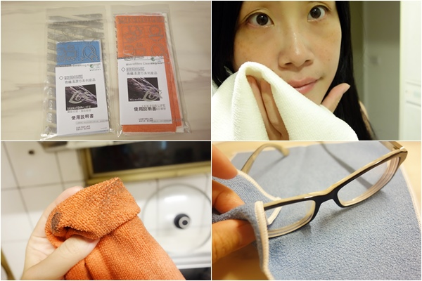 樂智針織纖維清潔巾 (21).jpg