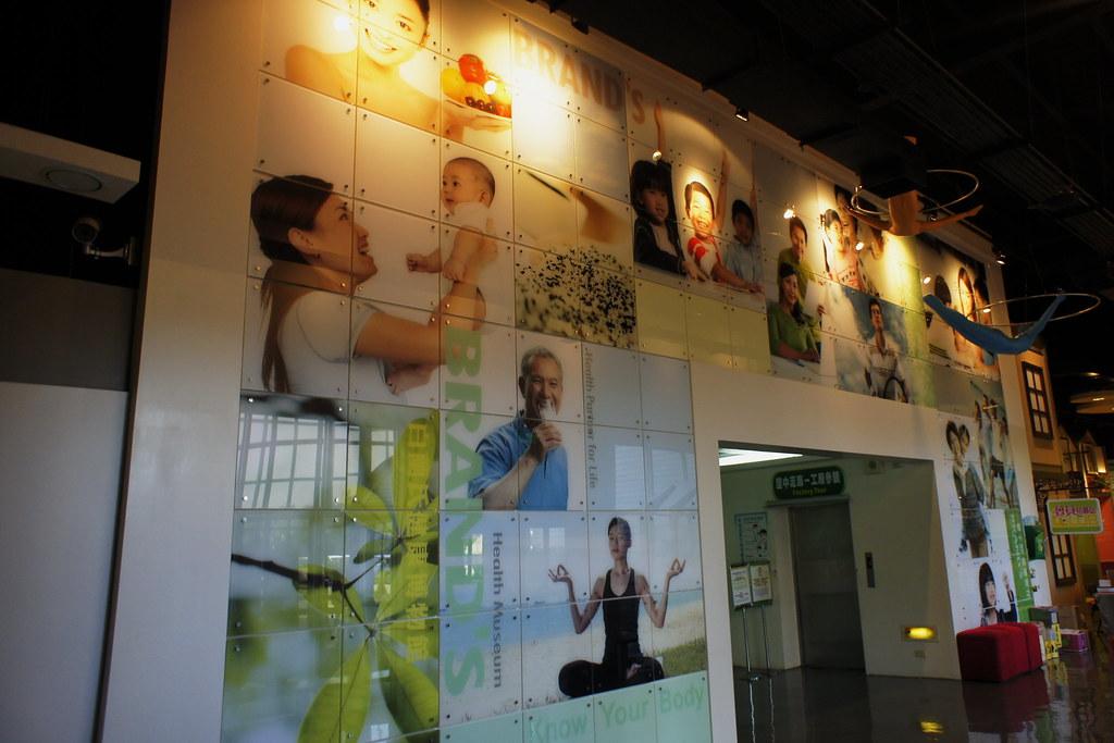 白蘭氏雞精博物館 (3)