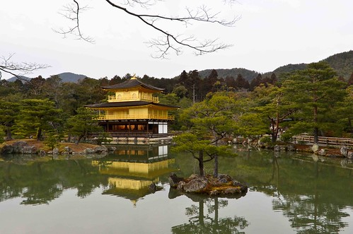 Kinkakuji Golden Shrine