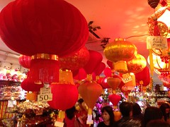 event, chinese new year,