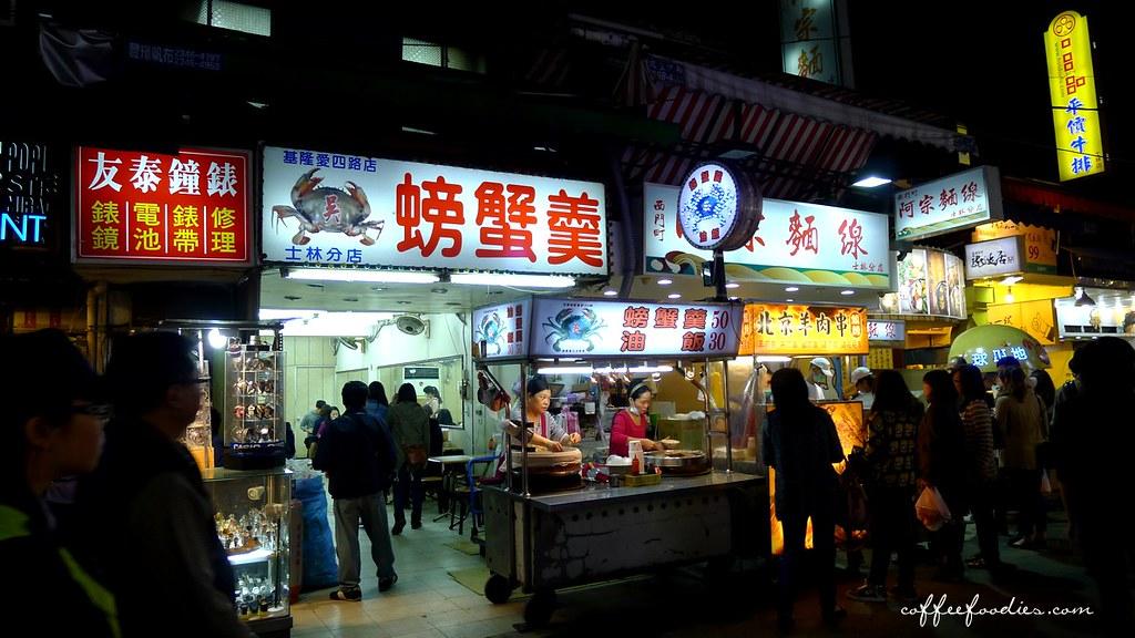 taiwan Shilin Night Market