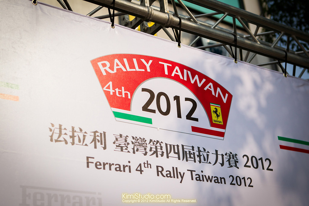 2012.10.25 Ferrari Rally 4th-031