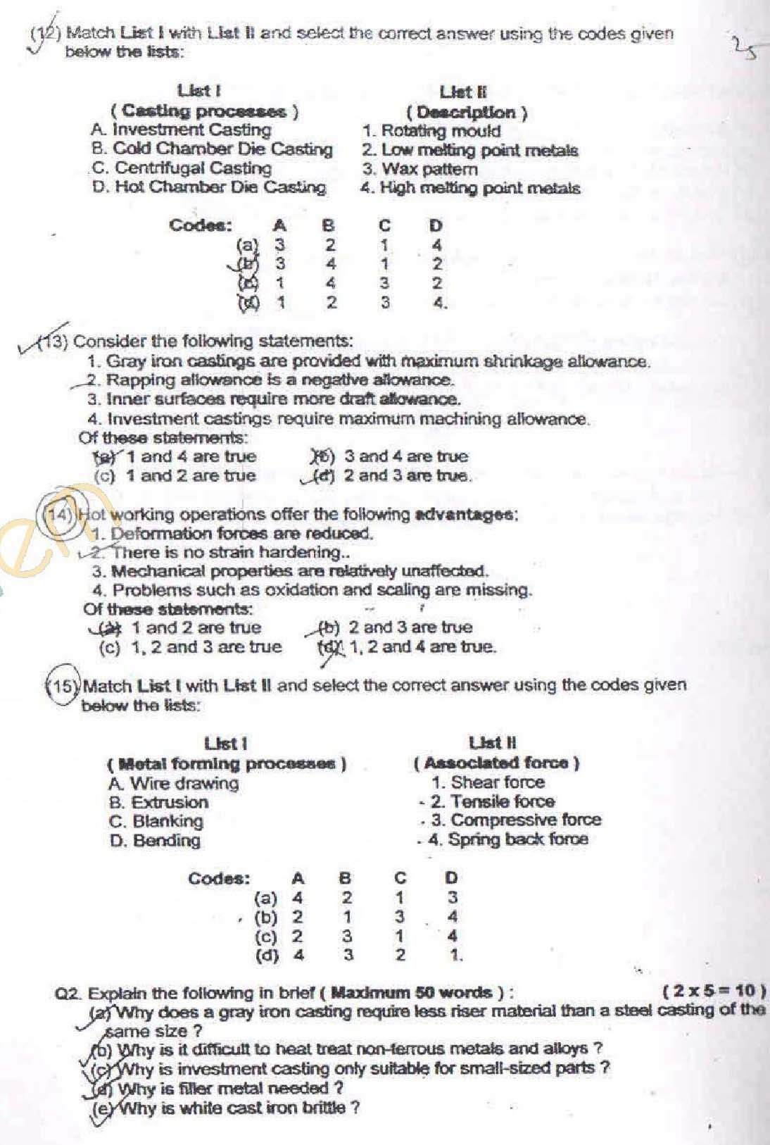 NSIT: Question Papers 2010 – 1 Semester - End Sem - All Branches-105