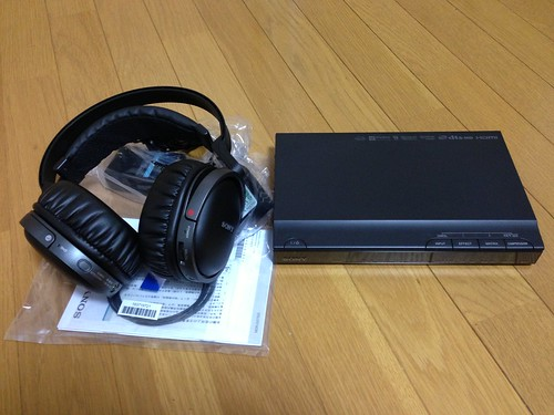 MDR-DS7500 02