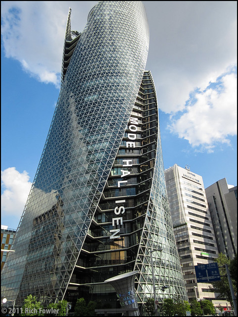 Mode Hal Isen Building in Nagoya