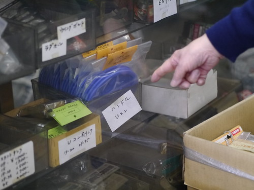 横山模型店 福生