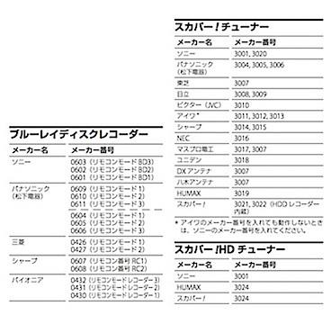 201303081955.jpg