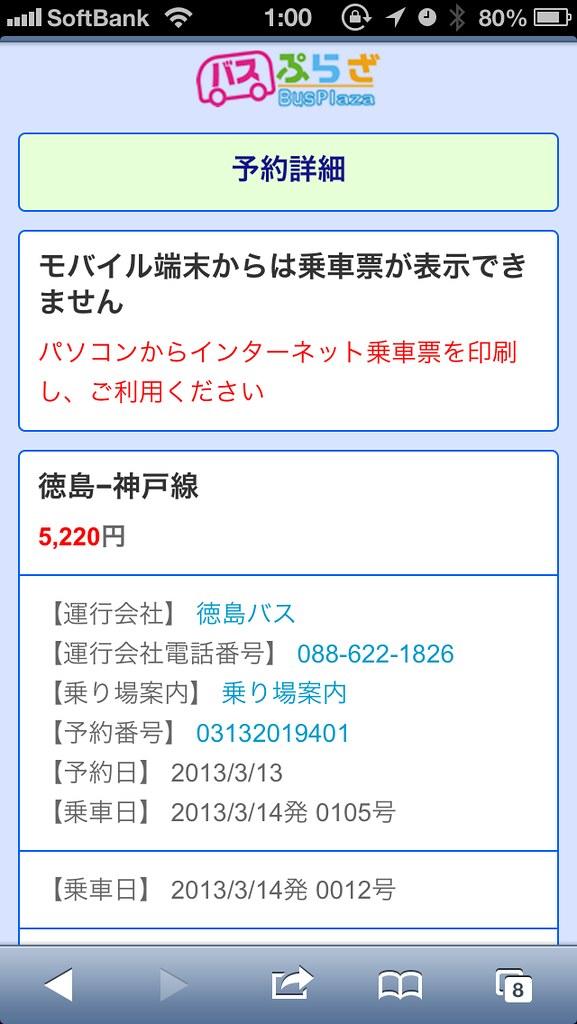 20130314010001