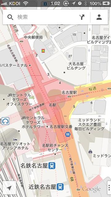 名古屋駅Google