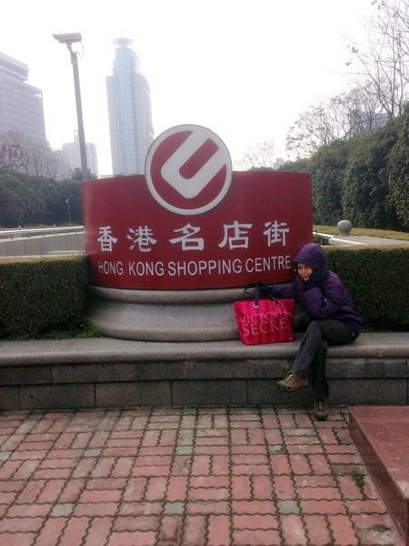 Rebecca saw - Hong kong shopping centre shanghai