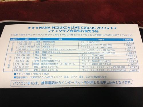 NANA MIZUKI LIVE CIRCUS2013 水樹奈々ライブチケット購入枚数決定 ...
