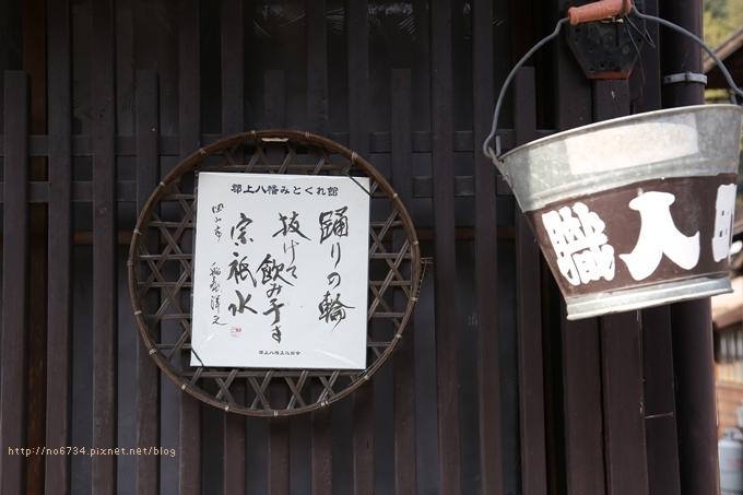 20130307_ToyamaJapan_2706 ff