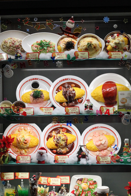Food is advertised this way everywhere in Tokyo & Kyoto. There's a whole market devoted to plastic food for advertising! (Tokyo, Japan)