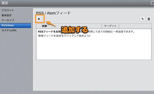 Google +ページ-16