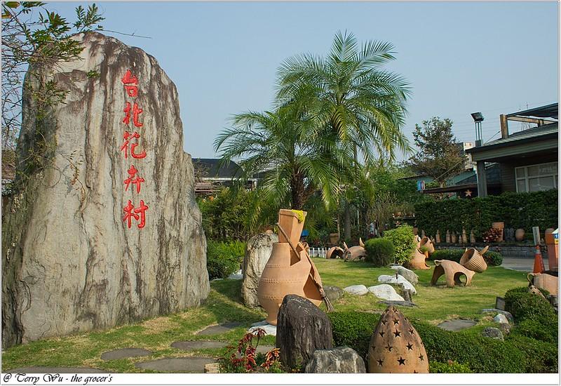 2013-03-16 台北花卉村    (21)