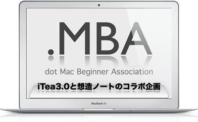 dotmba_logo