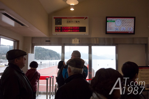 Japan Trip : Hakone - Lake Ashi