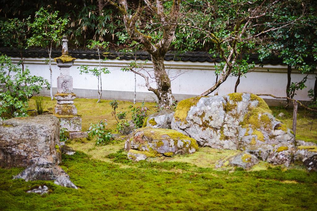 Sokyoji Temple