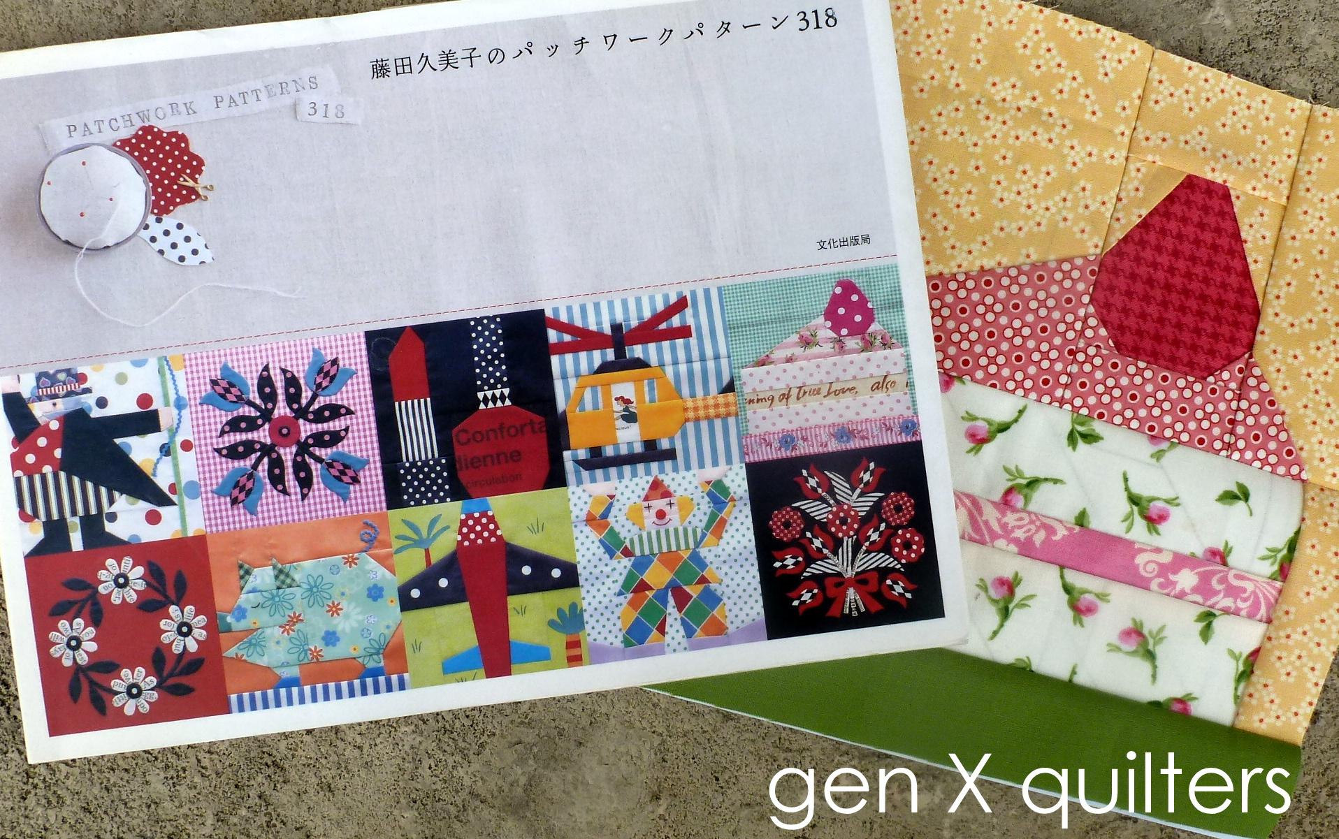 patchwork 318