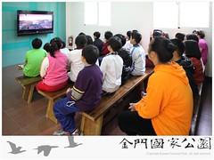 2013-小學生認識國家公園(0401)-21