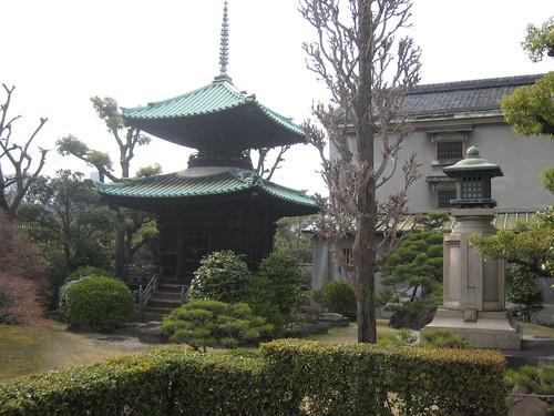 Fujita Art Museum and Fujitatei-ato Park, Osaka