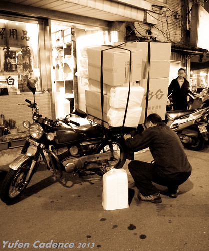Taipei Overload