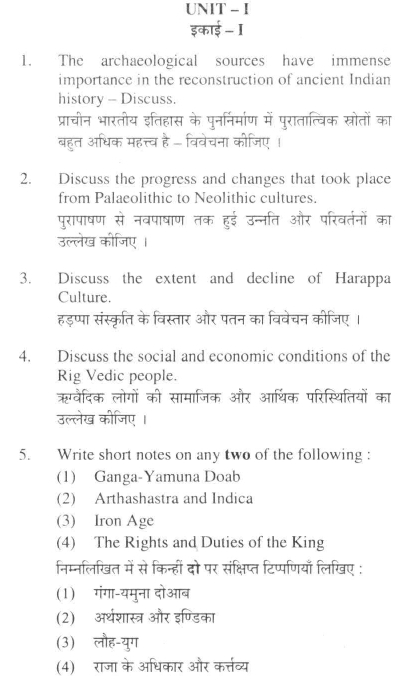 DU SOL B.A. Programme Question Paper -  (HS1)History of IndiaUpto Eight C.Ad -  PaperII