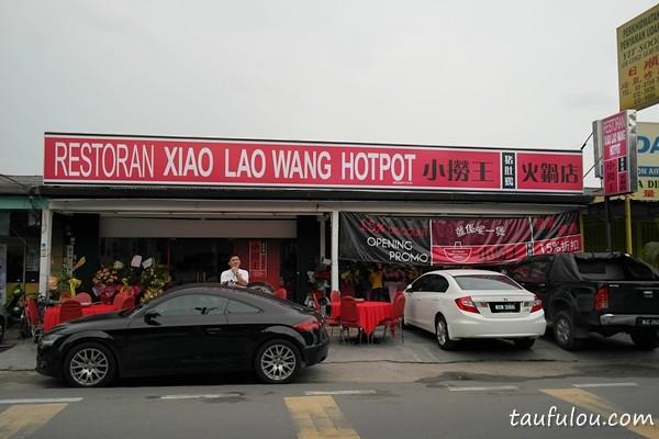 xiao lau wang (1)