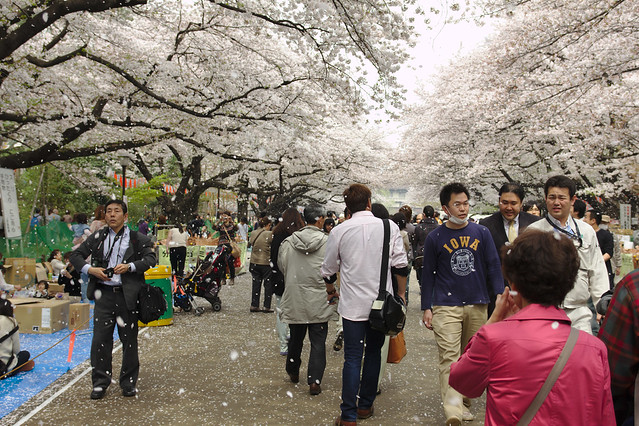 0610 - Ueno Park