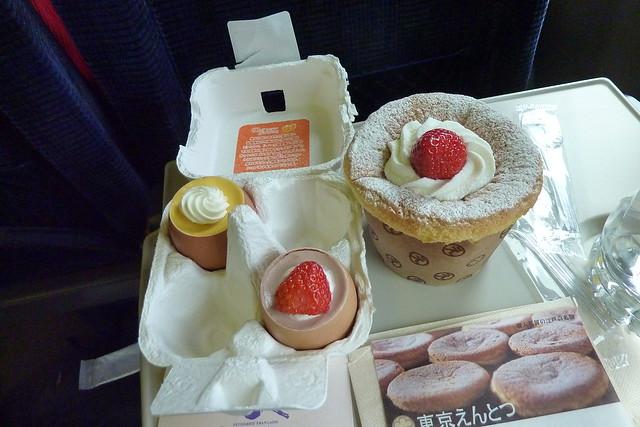 0623 - En el shinkansen