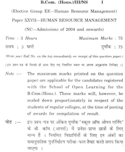DU SOL: B.Com. (Hons.) Programme Question Paper - Human Resource Management - Paper XXVII