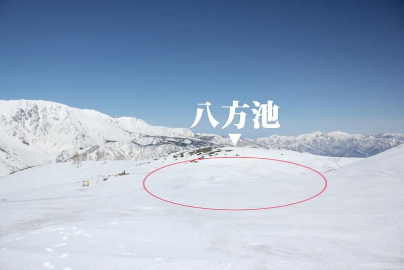 唐松岳_107