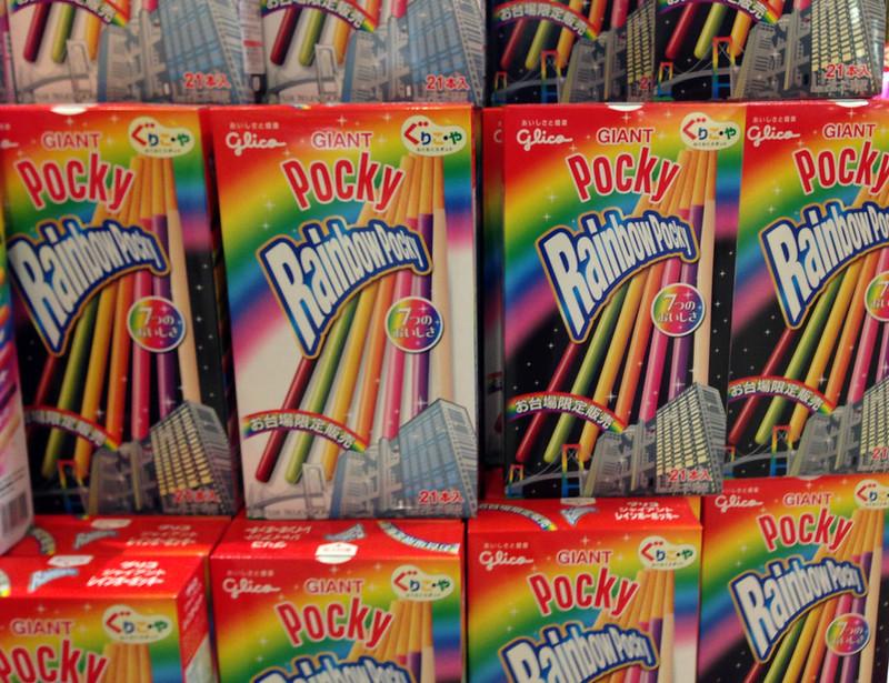 Giant Rainbow Pocky