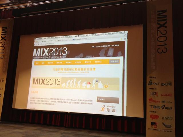 MIX2013 上午場