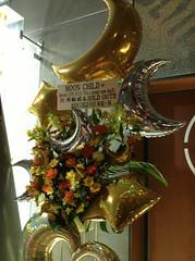 20130114 赤坂