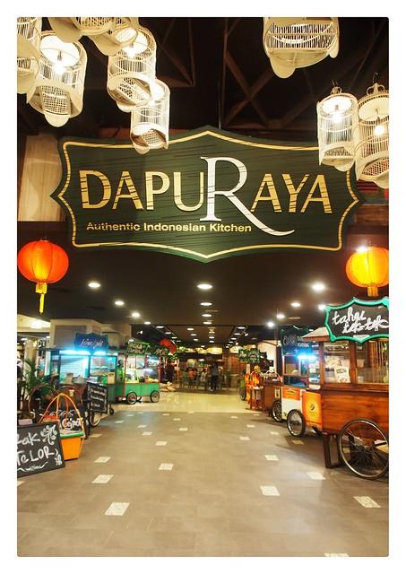 Dapuraya gate