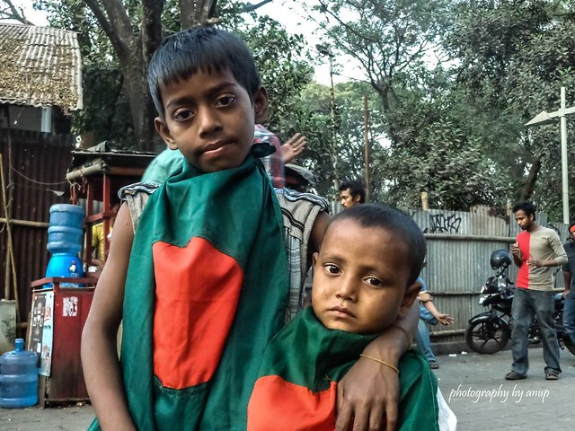 ভ্রাতৃত্ব (brotherhood)