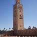 marrakech_20130214_0033