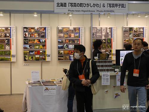 Yokohama_CP_Plus_exhibition_09