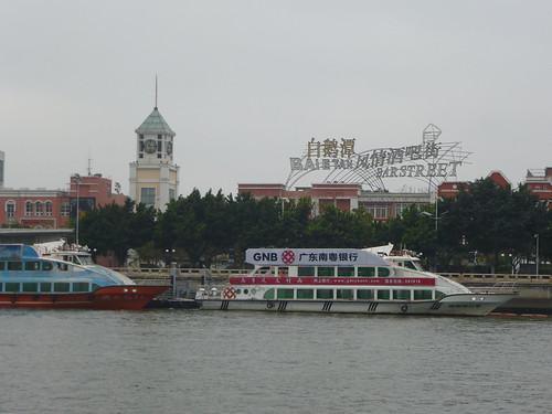 Guangdond-Guangzhou-Shamian (3)