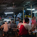 Small photo of Hawker Centre